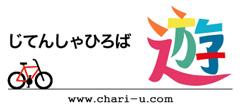 chari-u_com