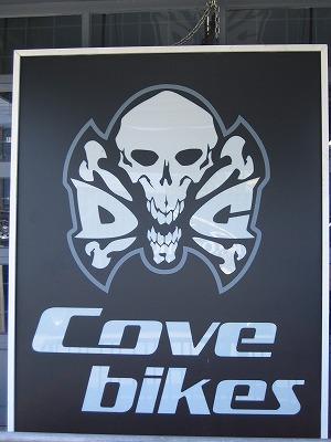 cove-bikes-060